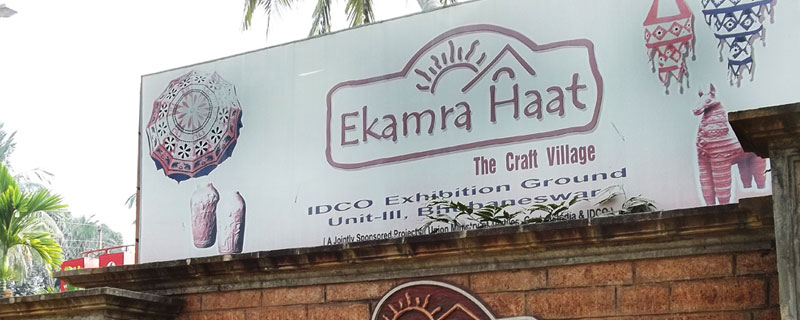 ekamra-haat-bhubaneswar
