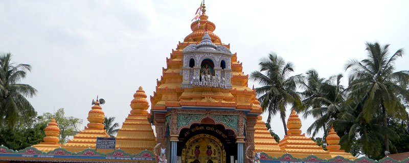 ghatagaon-tarini