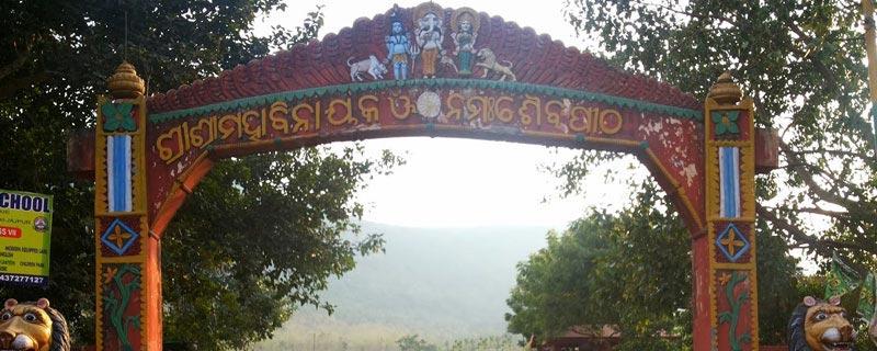 mahavinayak-temple