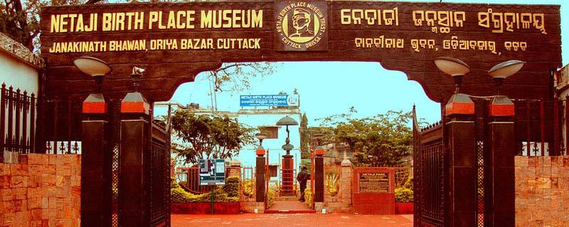 netaji-birth-place-museum