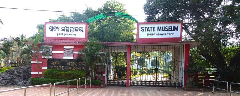 odisha-state-museum